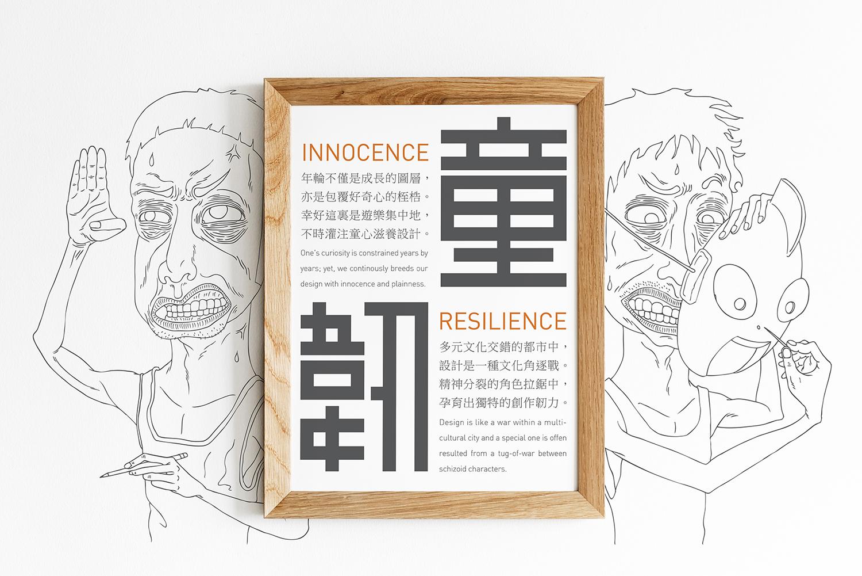 100%HKDesigns 海報設計