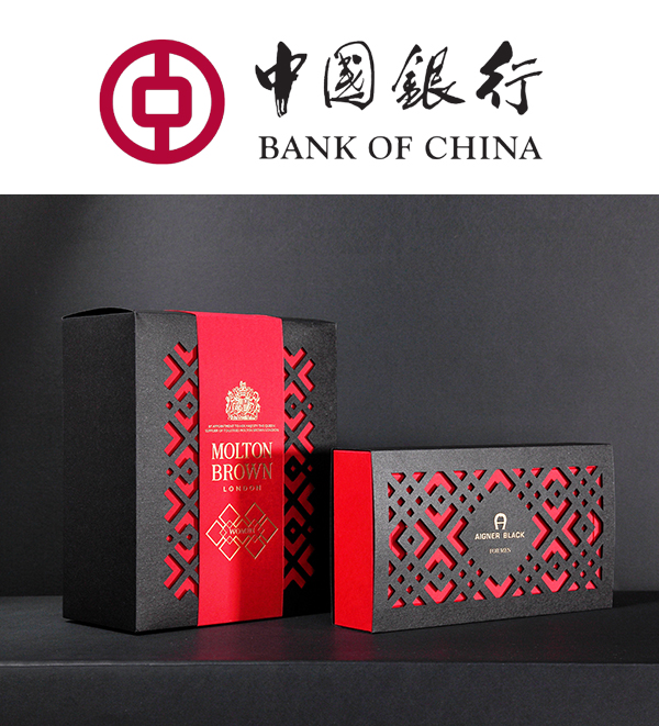 bankofchina_cover