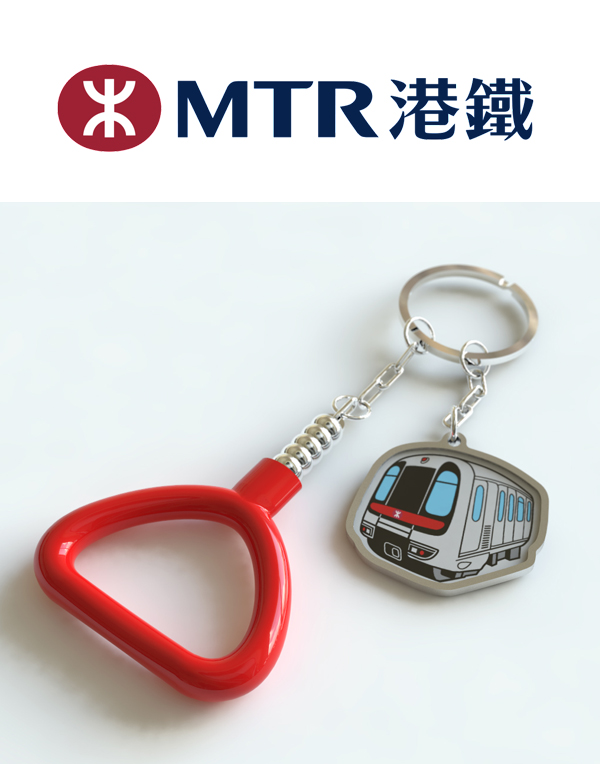 mtr_gifts_cover