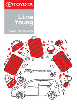 toyota_totebag_drawing_cover