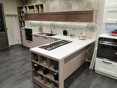 Cucina esposizione Stosa Maxim