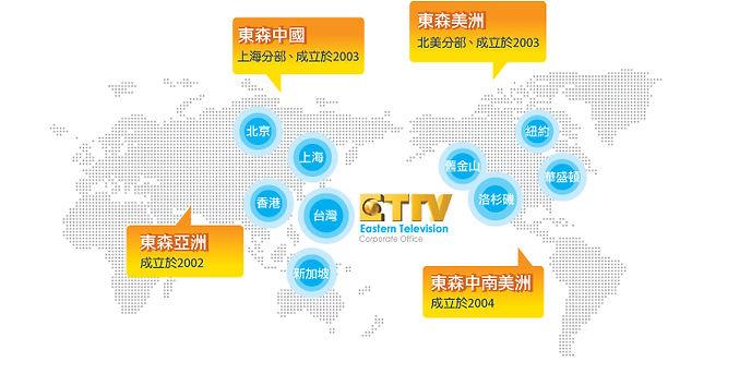 Map_Chinese.jpg