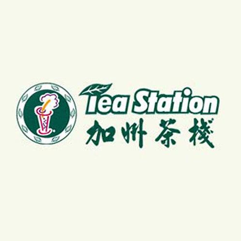 加州茶棧Tea Station (天普店)飲料券