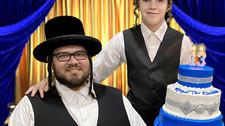 Mazel Tov Elimelech Fishel Cohen