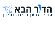 לוגו הדור הבא.png