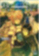61fk5V47rzL._AC_UL320_SR226,320_.jpg