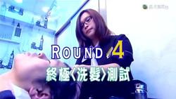 TVB 演嘢勝出 Catlena show 13