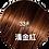 Thumbnail: 20cm 「全頭真髮」隨意修剪任何髮型