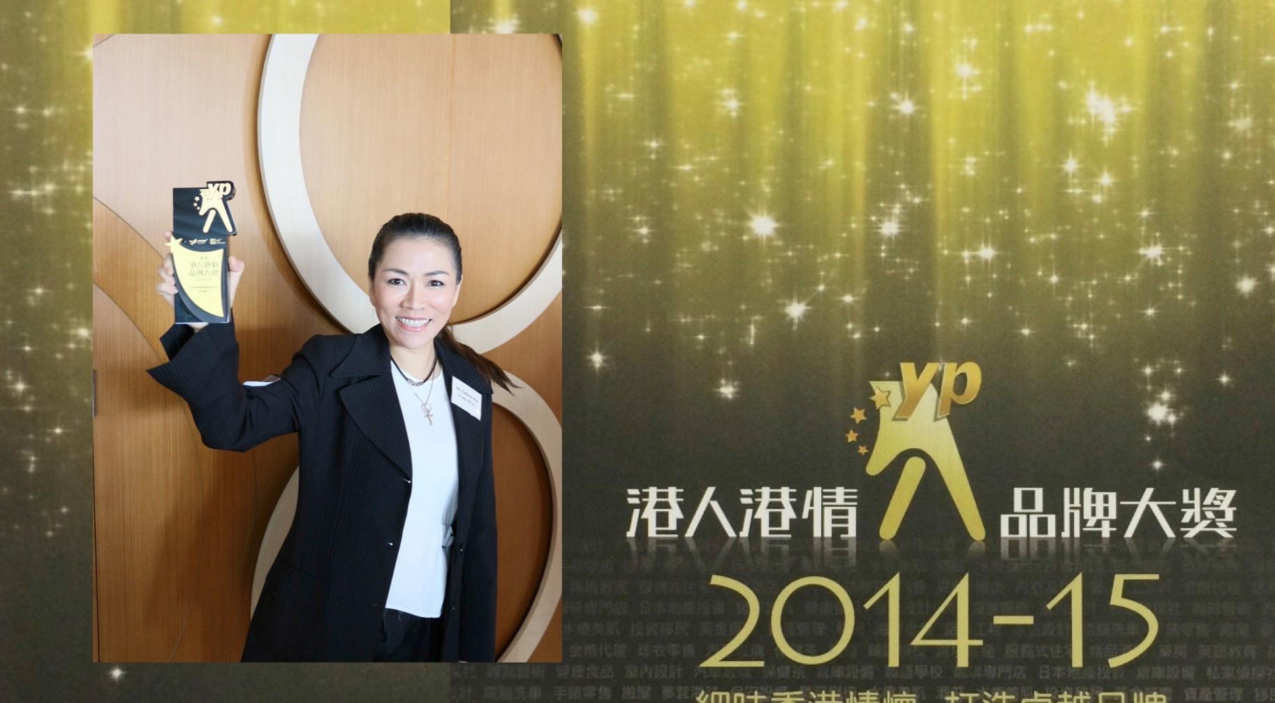 最佳專業織髮服務品牌大獎