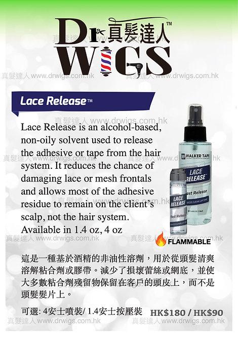假髮膠專用溶解劑 Lace Release