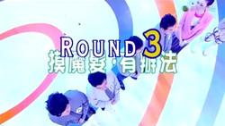 TVB 演嘢勝出 Catlena show 11