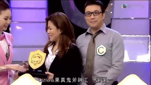 TVB 演嘢勝出 Catlena show 15