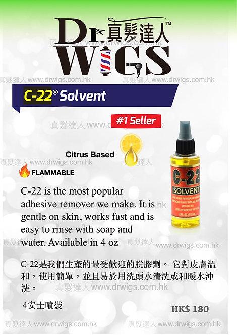 假髮膠專用溶解劑 C22