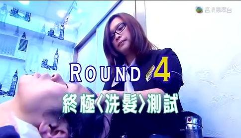 織髮通過測試4