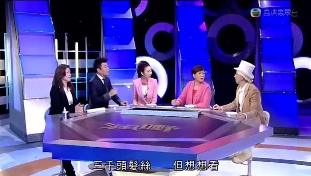 TVB 演嘢勝出 Catlena show 4