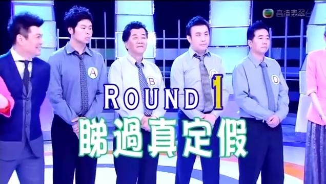 TVB 演嘢勝出 Catlena show 15 show 5