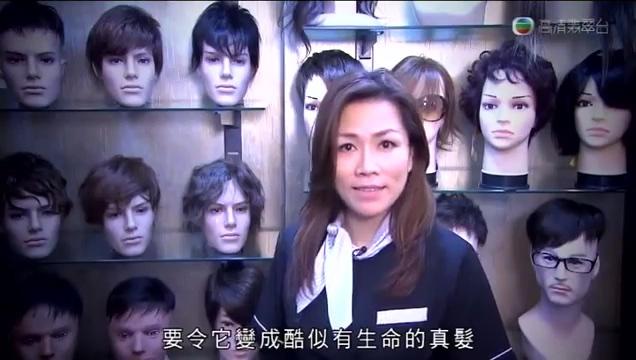 TVB 演嘢勝出 Catlena show 3