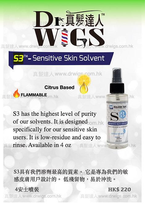 假髮膠專用溶解劑S3(敏感皮膚專用 )