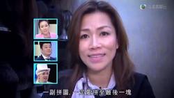 TVB 演嘢勝出 Catlena show 02