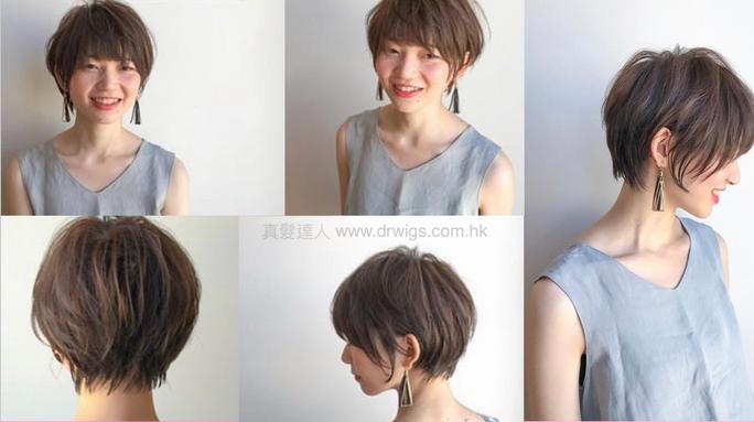 日本醫療假髪