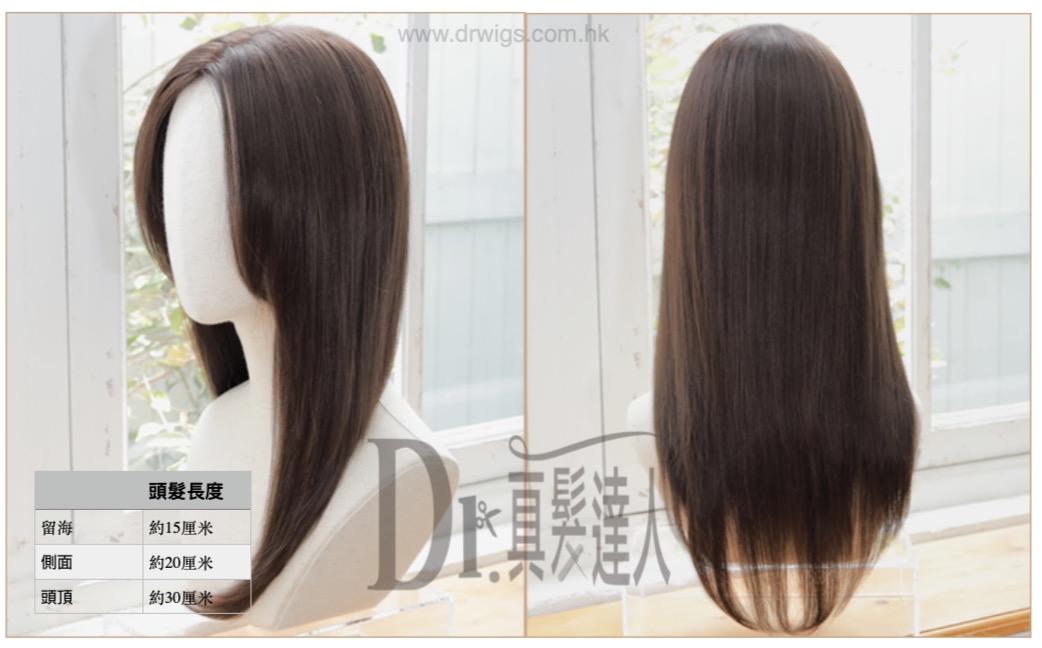 原真頭髮醫療假髮 40cm