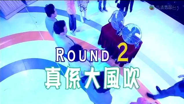 TVB 演嘢勝出 Catlena show 10