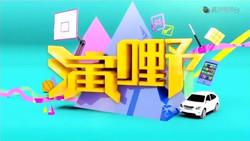 TVB 演嘢勝出 Catlena