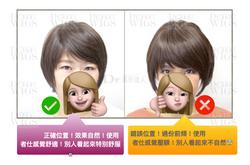 真髮達人說明醫療假髮正確使用法