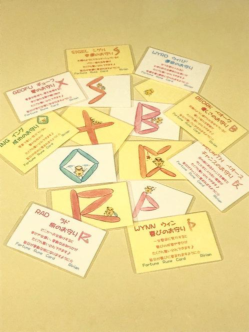 Fortune Rune Card 8枚セット 送料込み価格