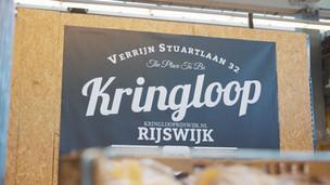 Bedrijfsfilm - Kringloop Nederland