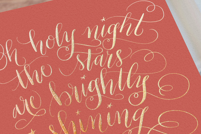 Beautiful Christmas card design on Minted!