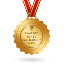 Hooray We're a Top 50 Calligraphy Blog!