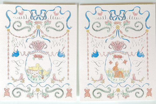 """Spring Arabesque"" Art Print"