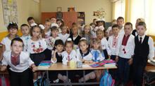 Перший день у школі
