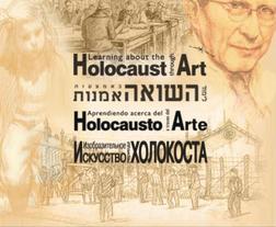 Art Holocaust Education