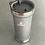 Thumbnail: Emirates metallic mug