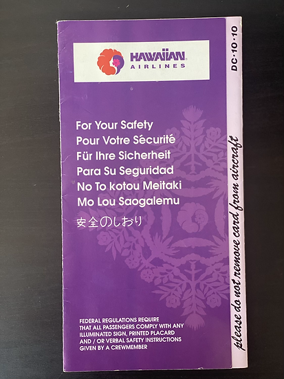 Hawaiian Airlines DC10 safety card