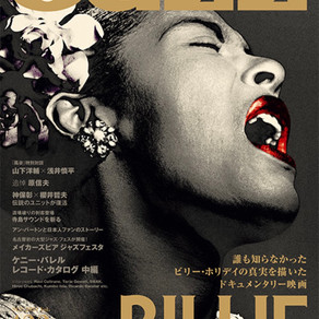 Jazz Japan誌に掲載されました。