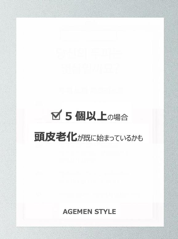 スクリーンショット 2019-05-24 19.07.01.png