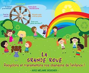 La_Grande_roue_website.png