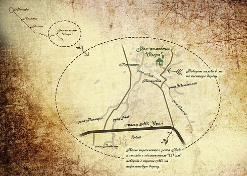 """Карта """"как добраться"""" в Эко-поместе Озера"""