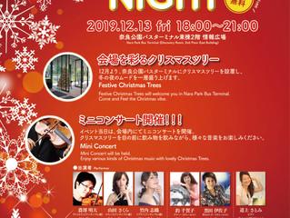 奈良公園バスターミナル クリスマスナイトに出店します。