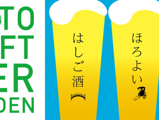 KYOTO CRAFT BEER GARDEN