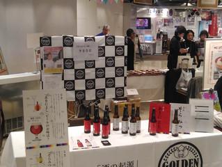 【東京】メイドイン奈良いちおしマルシェ 出店中!