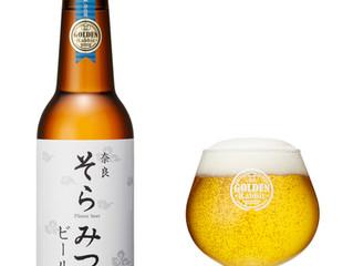 奈良クラフトビールフェスタ開催