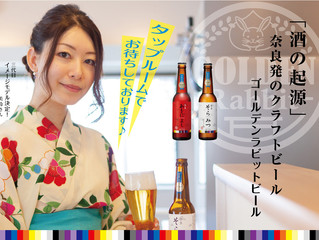 三代目イメージモデル 美鈴さん