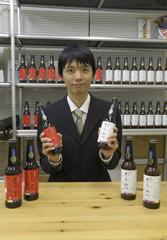 奈良新聞さんに掲載頂きました。