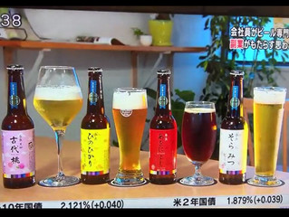 テレビ東京「モーニングサテライト」に取り上げていただきました。