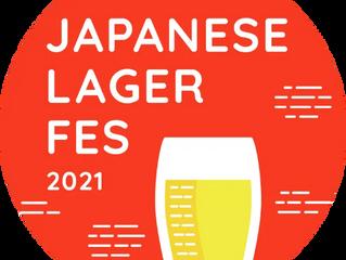 JAPANESE LAGER FES 開催!