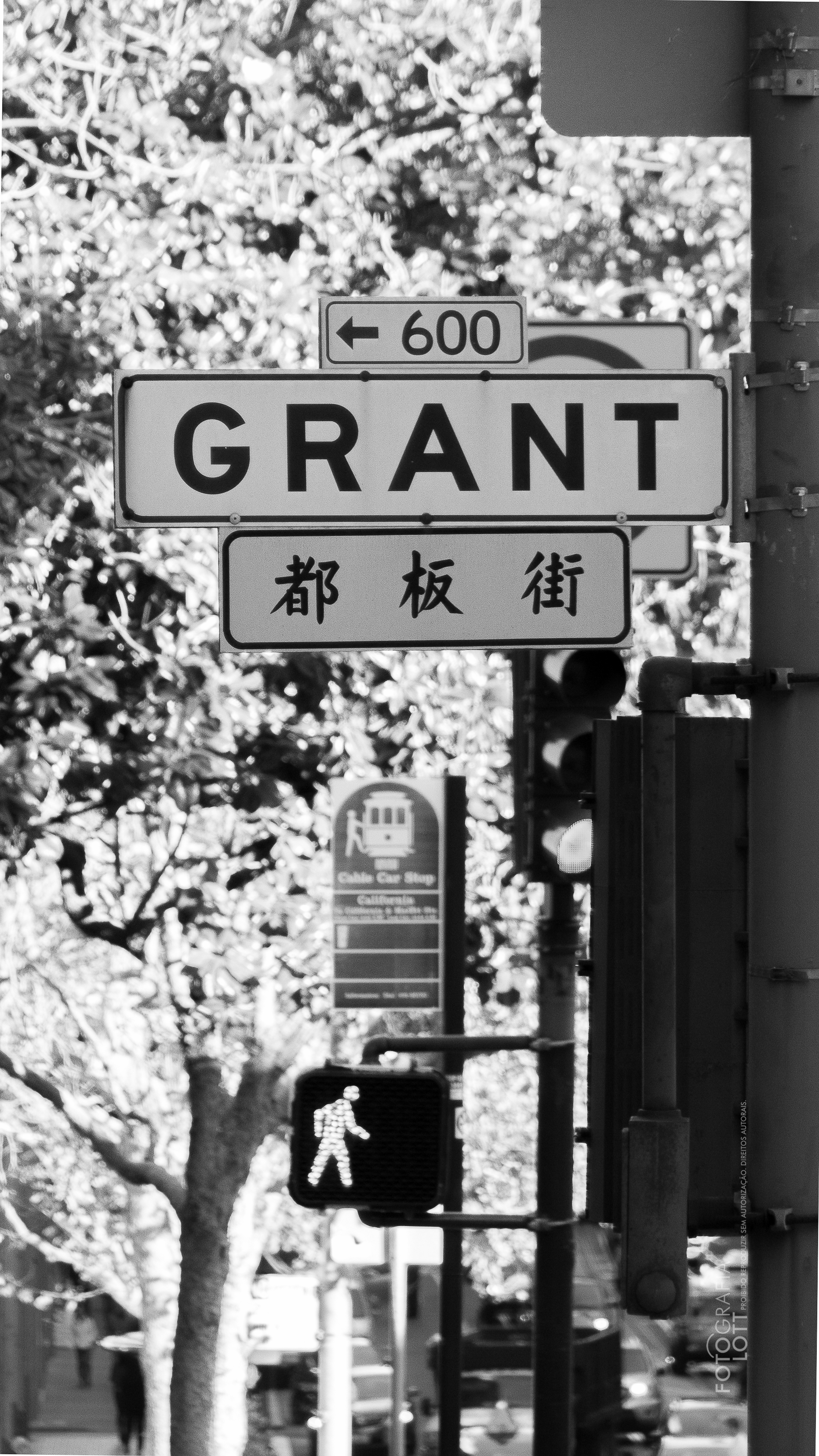 Street Grant